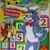 DVD สื่อการเรียนการสอน ชุด 3 ตัวเลข (นำโดย ทอมมี่ จินนี่ จิมมี่)