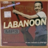 MP3 LABANOON รวมฮิต ลาบานูน