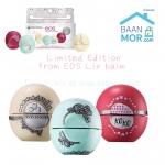 EOS Gift set/ Limited Edition set น่ารักน่าใช้มากๆค่ะ 95% organic 100% Natural ⭐️