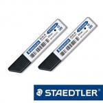 STAEDTLER Hi Polymer 0.5