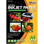 Hi-jet MATT PAPER 108 gsm. A4 (100 แผ่น)