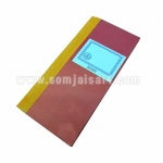 สมุดบัญชีจีนเล็ก 20/200 (64 แผ่น)