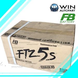 แบตเตอรี่มอเตอร์ไซค์ รุ่น FTZ5S ขนาด 3.5 แอมป์ ยี่ห้อ FB BATTERY ( 1 ลัง : 20 ลูก)