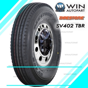 9.5R17.5 ยี่ห้อ DEESTONE รุ่น SV402 ยางรถบรรทุก เรเดียล TBR 143/141J H16 T/L