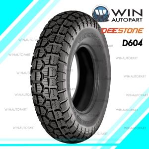4.10/3.50-5 ยี่ห้อ DEESTONE รุ่น D604 TT ยางรถอุตสาหกรรม & รถเข็น