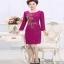 Dress เดรสลูกไม้ลุคเกาหลีเสื้อผ้าแฟชั่นเรียบหรู thumbnail 2