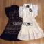 Dress เชิ้ตเดรสแขนระบายผ้าลูกไม้ thumbnail 5