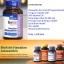 แอสต้าแซนทิน 6 มก. ต่อเม็ด มี Vit.E อีก 50% แถมด้วย Extra Virgin Olive Oil อีก 400 มก.เลยจ้า บำรุงทั้งผิวทั้งสายตา Nutrex Hawaii BioAstin® Supreme Hawaiian Astaxanthin™ 6 mg, 60 V-gels thumbnail 1