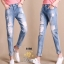 กางเกงยีนส์แฟชั่นแต่งรอยขาด แบรนด์เกาหลี Daisy thumbnail 18