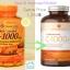 ⭐️ เปลี่ยน Package ใหม่แล้วนะคะ Vitamin C-1000 mg. Timed Release with Bioflavonoids & Wild Rose Hips ⭐️ วิตามิน ซี 1,000มก. รุ่น ค่อยๆ ออกฤทธิ์ใน 8-10 ชม. 250 เม็ด ไซส์สุดคุ้ม เพื่อภูมิคุมกันที่ดี ผิวพรรณเนียนใส เต่งตึงจ้า thumbnail 1