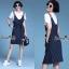 Lady Ribbon Online เสื้อผ้าออนไลน์ขายส่ง Normal Ally เสื้อผ้า NA01180816 &#x1F389Normal Ally Present Thom Browne style T-shirt and bib skirt&#x1F389 thumbnail 1