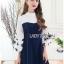 Bishop Sleeve Cotton Dress thumbnail 2