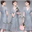 VP01310816 Vintage Silver Florals Lace Dress เดรสผ้าลูกไม้ทั้งตัวสไตล์วินเทจ thumbnail 1