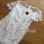 Lady Ribbon Tulle Evening Dress thumbnail 6