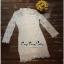 เสื้อผ้าแฟชั่น เดรสลูกไม้สีขาวแขนยาวเสื้อผ้าแฟชั่นออนไลน์ thumbnail 4