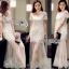 Lady Ribbon Tulle Evening Dress thumbnail 1