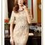 Lady Ribbon Online ขายส่งเสื้อผ้าออนไลน์ เลดี้ริบบอน LR16280716 &#x1F380 Lady Ribbon's Made &#x1F380 Lady Kate Elegant Chic Gold and Pink Lace Dress เดรสผ้าลูกไม้สี thumbnail 1