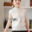 Lady Ribbon Online เสื้อผ้าออนไลน์ขายส่ง lady ribbon เสื้อผ้าLR11150816 &#x1F380 Lady Ribbon's Made &#x1F380 Lady Alice High-Neck Scallop White Lace Top เสื้อลูกไม้สีขาวทรงคอสูง thumbnail 2