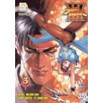 Street Fighter III New Generation (จบ)