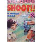 Shoot 4 ภาค (จบ)