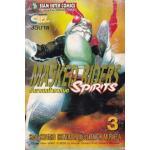 Mask Riders Spirit (จบ) + ภาคใหม่ (เล่ม 1-13)
