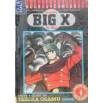 ยอดมนุษย์ BIG X (จบ)