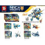 เลโก้จีน SY 755 Nexo Knights ชุด 4 IN 1 รวมร่างได้