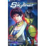 Skyliner นักรบฟ้าประทาน (จบ)