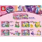 เลโก้จีนชุดเล็ก SY 788 ชุด My Little Pony 4 กล่อง