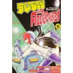 ซันชิโร่ นักสู้คอมพิวเตอร์ 14 เล่ม (จบ)
