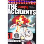 The Accidents ปมมฤตยู (จบ)