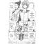 ลุดวิก เรฟโวลูชั่น (จบ) thumbnail 3