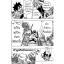 Monster Hunter (จบ) thumbnail 2