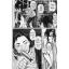 นานาเสะ พลังจิตอหังการ (จบ) thumbnail 3