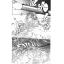 ลุดวิก เรฟโวลูชั่น (จบ) thumbnail 5