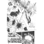 B'TX (จบ) thumbnail 4