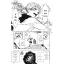 ARAGO (จบ) thumbnail 4