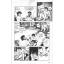เทปเป้ ไอตัวแสบ (จบ) thumbnail 4