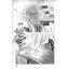 ปิงปอง ซุปเปอร์เพี้ยน (จบ) thumbnail 2