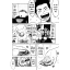 ฮันโซ ยอดกุ๊กสมองเพชร (จบ) thumbnail 3
