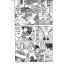 ฮาคาสนาม (จบ) thumbnail 3