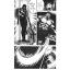 อนุญาตฆ่า (จบ) thumbnail 3