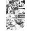 อนุญาตฆ่า (จบ) thumbnail 4