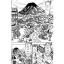 Monster Hunter (จบ) thumbnail 3