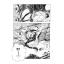 ข้าชื่อโคทาโร่ ภาคยูโด (จบ) thumbnail 2