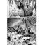 นานาเสะ พลังจิตอหังการ (จบ) thumbnail 4