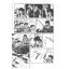 เทปเป้ ไอตัวแสบ (จบ) thumbnail 2