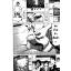 ฮันโซ ยอดกุ๊กสมองเพชร (จบ) thumbnail 5
