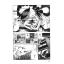 ข้าชื่อโคทาโร่ ภาคยูโด (จบ) thumbnail 3