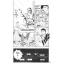 อาสุกะ สาวน้อยปาฏิหาริย์ - โลหิตเมชิอา (จบ) thumbnail 3